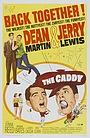 Фильм «Кэдди» (1953)