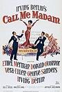 Фильм «Назовите меня мадам» (1953)
