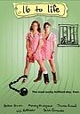 Фильм «Жизнь начинается в 16» (2009)