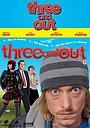 Фільм «Троє на виліт» (2008)