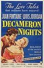 Фильм «Ночи Декамерона» (1952)