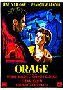 Фільм «Безумие» (1954)
