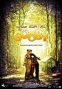 Фільм «Губи» (2009)