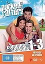 Серіал «В гости к Рафтерсам» (2008 – 2013)