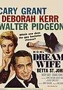 Фильм «Идеальная жена» (1953)
