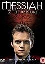 Серіал «Мессия «Вознесение»» (2008)
