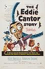Фільм «История Эдди Кантора» (1953)