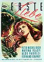 Фільм «Первая любовь» (1953)