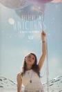 Фільм «Я верю в единорогов» (2014)