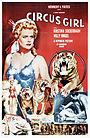 Фільм «Циркачка» (1954)
