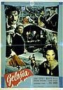Фільм «Ревность» (1953)