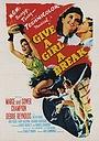 Фильм «Оставь девушку в покое» (1953)