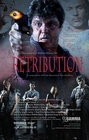 Фильм «Retribution» (2008)