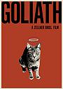 Фильм «Голиаф» (2008)