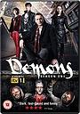Сериал «Демоны» (2009)