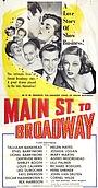 Фільм «Главная улица к Бродвею» (1953)