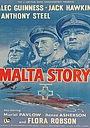 Фільм «Мальтийская история» (1953)