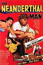 Фільм «Неандерталец» (1953)