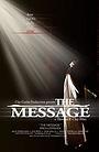 Фильм «Послание» (2012)