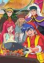 Серіал «Мастер готовки» (1997 – 1998)