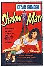 Фільм «Улица Теней» (1953)