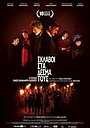 Фільм «Рабы в собственных цепях» (2008)