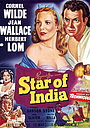 Фільм «Звезда Индии» (1954)