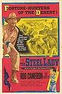 Фільм «Леди Сталь» (1953)