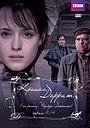 Сериал «Крошка Доррит» (2008)