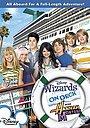 Сериал «Всё тип-топ, или Жизнь на палубе» (2008 – 2011)