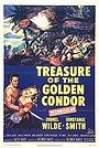Фильм «Сокровище Золотого Кондора» (1953)