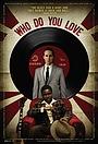 Фільм «Кого вы любите?» (2008)