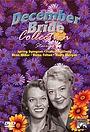 Сериал «Декабрьская невеста» (1954 – 1959)