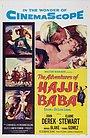 Фильм «Приключения Хаджи Бабы» (1954)