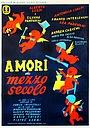 Фільм «Любовь в середине века» (1953)
