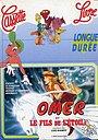 Сериал «Омер и сын звезды» (1992 – 1993)