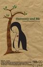 Фильм «Хармони и я» (2009)