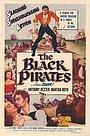 Фільм «Пираты Черного» (1954)