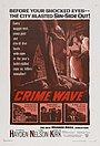 Фильм «Волна преступности» (1954)
