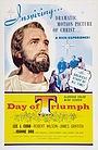 Фільм «День триумфа» (1954)