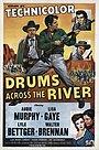 Фільм «Барабаны через реку» (1954)