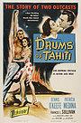 Фільм «Барабаны Таити» (1954)