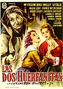 Фільм «Le due orfanelle» (1954)
