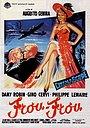 Фільм «Фру-Фру» (1955)