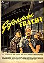 Фільм «Опасный груз» (1954)