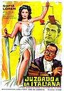 Фільм «Один день в суде» (1953)