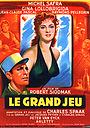Фільм «Большая игра» (1954)