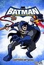 Серіал «Бетмен: Відважний і сміливий» (2008 – 2011)