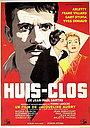 Фільм «За закрытыми дверями» (1954)