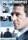 Сериал «Филантроп» (2009)